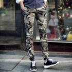 Camouflage Elastic Cuff Cotton Pants