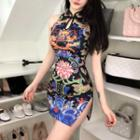 Halter Printed Mini Sheath Dress