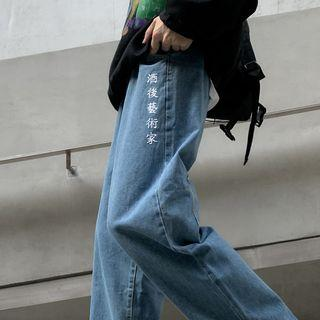 Chinese Character Wide-leg Jeans