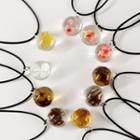 Flower Faux Crystal Ball Necklace