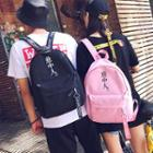 Chinese Character Print Canvas Backpack