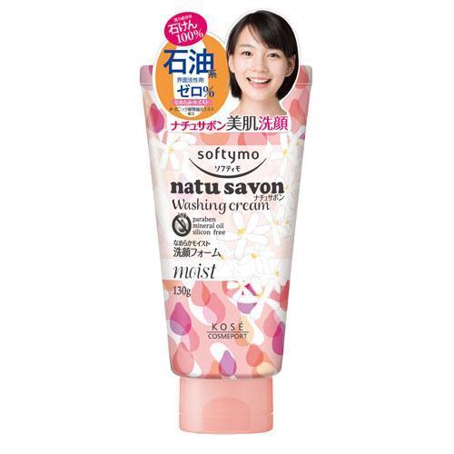 Kose - Softymo Natu Savon Face Wash (moist) 130g
