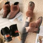 Furry Panel Short Boots