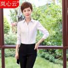 Plain Long-sleeve Shirt / Dress Pants / Pencil Skirt / Set: Long-sleeve Shirt + Dress Pants / Pencil Skirt