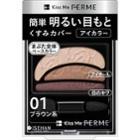 Isehan - Kiss Me Ferme Eye Color (#01) 1.5g