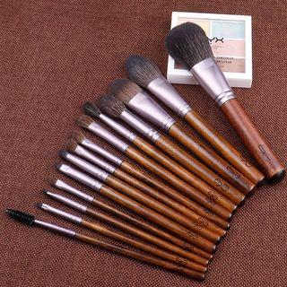 Set Of 14: Makeup Brush Brown - One Size