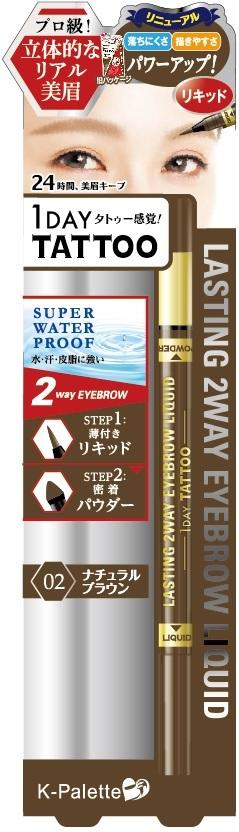 K-palette - 1 Day Tattoo Lasting 2 Way Eyebrow Liquid (#02 Natural Brown) 1 Pc