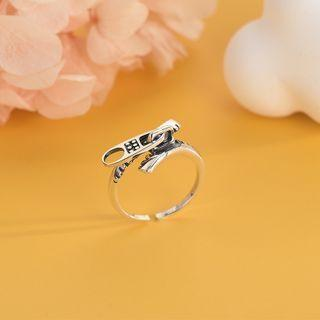 Zipper Open Ring Rs507 - Silver - One Size