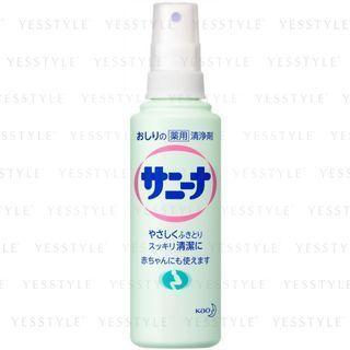 Kao - Body Spray 90ml