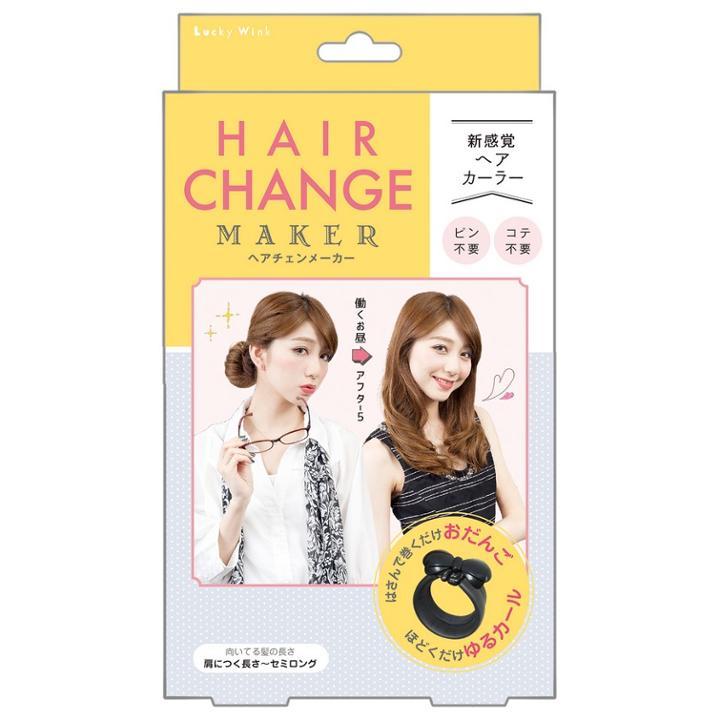 Lucky Trendy - Hair Change Maker 1 Pc