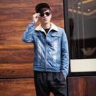 Fleece-lined Washed Denim Jacket