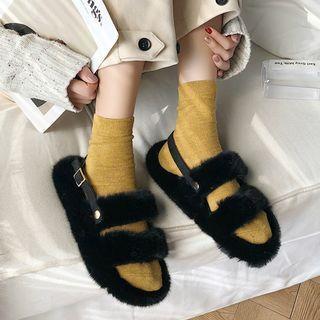 Furry Slingback Slippers