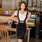 Chain-accent Jumper Skirt