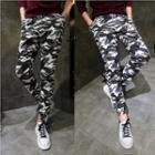 Camouflage Gather Cuff Pants