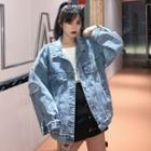 Distressed Denim Oversize Jacket As Shown In Figure - One Size