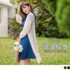 Open Front Lace Long Cardigan