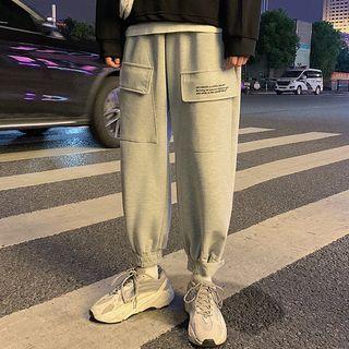 Pocket Detail Harem Sweatpants