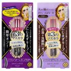 Isehan - Kiss Me Heroine Make Volume & Curl Mascara Advanced Film - 2 Types