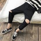 Distressed Slim-cut Jeans