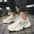 Lettering Mesh Platform Sneakers
