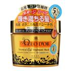 Kose - Oleo Dor Botanical Oil Treatment Mask 200g
