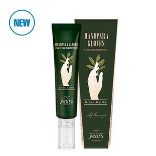 23years Old - Handpara Gloves #green Myrtle 20ml 20ml