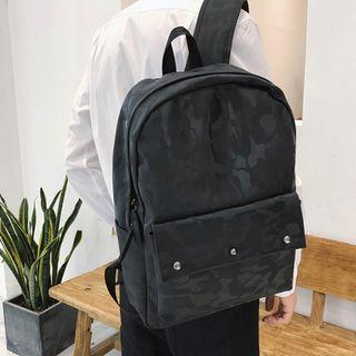 Plain / Camo Faux Leather Backpack
