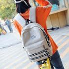 Striped Trim Canvas Backpack