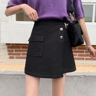 Denim Asymmetric Mini Skirt