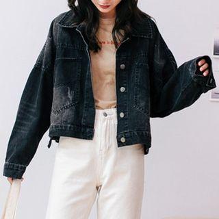 Distressed Oversize Denim Jacket
