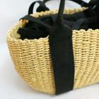 Straw Tote With Shoulder Strap