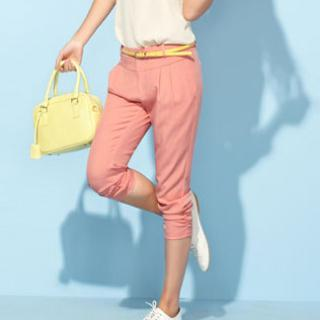 Cropped Tapered Pants