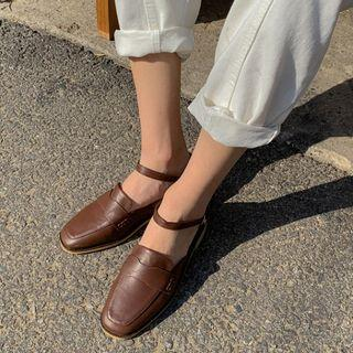Ankle-strap Penny Loafers
