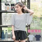 Chiffon Striped Top