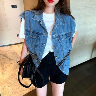 Sleeveless Frayed Zipped Detail Denim Jacket Denim Blue - One Size