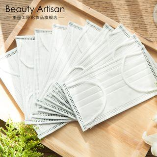 Set Of 10: Disposable Face Masks