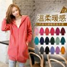 Brushed Fleece Long-hooded Jacket