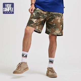 Drawcord Camo Shorts