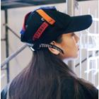 Distressed Multicolor Banded Baseball Cap