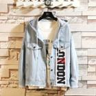 Lettering Embroidered Hooded Buttoned Denim Jacket
