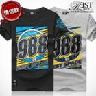 Short-sleeve Lettering Couple T-shirt