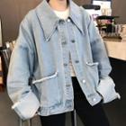 Washed Fray Edge Denim Jacket