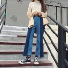 Fray Panel Wide Leg Jeans