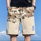 Printed Panel Cargo Shorts