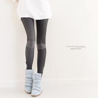 Zip-detail Leggings