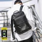 Faux Leather Backpack Usb - Black - One Size