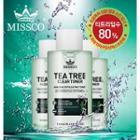 Medi-peel - Tea Tree Clear Toner 160ml 160ml