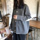 Plain Cardigan Dark Gray - One Size