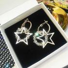 Star Drop Earrings Gold - One Size