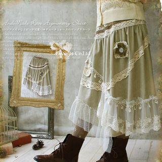 Lace-trim Long Skirt